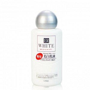 "Маточное молочко ""WHITE Medicated"", 120 мл"