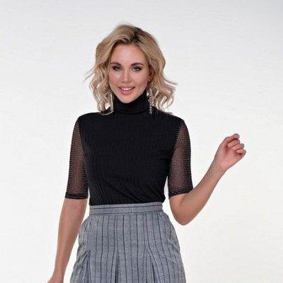 Распродажи и новинки_Женская одежда_VALENTINAdresses™-67 — Водолазки — Водолазки