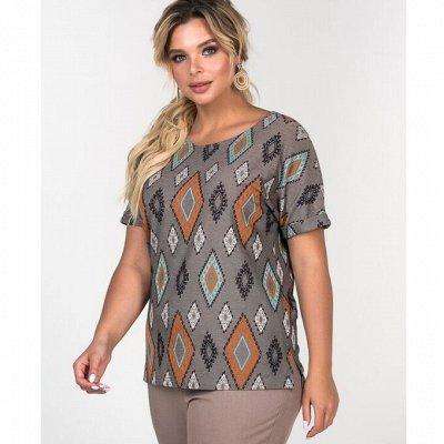 Распродажи и новинки_Женская одежда_VALENTINAdresses™-67 — Блузки* — Блузы