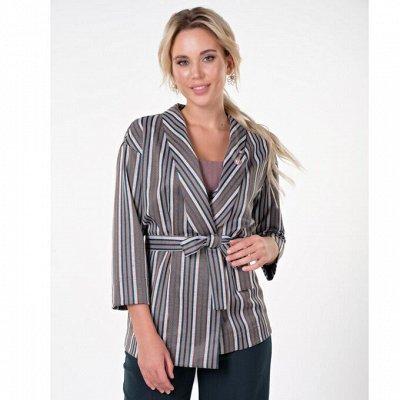 Распродажи и новинки_Женская одежда_VALENTINAdresses™-67 — Жакеты — Жакеты