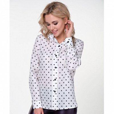 Распродажи и новинки_Женская одежда_VALENTINAdresses™-67 — Рубашки — Рубашки