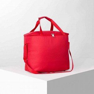 Сумка-термо, 23 л, отдел на молнии, наружный карман, цвет красный