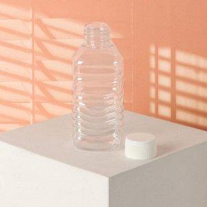 Бутылочка для хранения, 140 мл, цвет белый