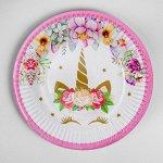 Тарелка бумажная «Единорог и цветы», набор 6 шт., цвет розовый