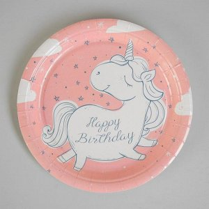 Тарелка бумажная «С днём рождения», единорог, набор 6 шт.
