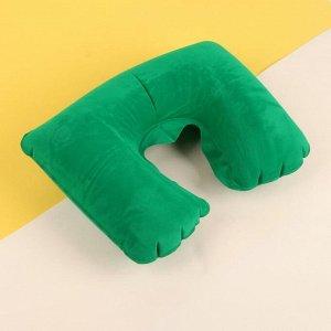 Подушка для шеи дорожная, надувная, 38 ? 24 см, цвет зелёный
