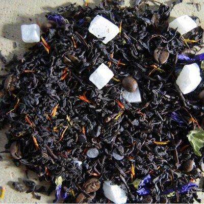 Огромный выбор чая и кофе на любой вкус — Черный чай AROMA — Чай