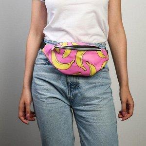 Сумка поясная Banana Pink