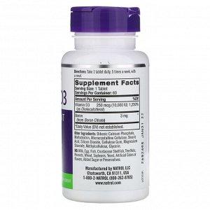 Natrol, Витамин D3, максимальная сила действия, 10 000 МЕ, 60 таблеток
