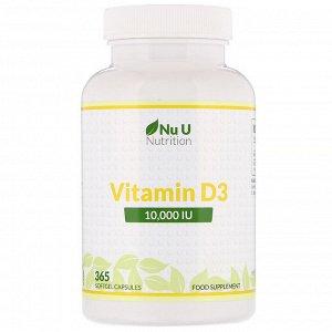 Nu U Nutrition, витамин D3, 10 000 МЕ, 365 мягких таблеток