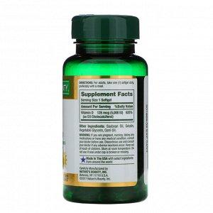 Nature&#x27 - s Bounty, D3, Immune Health, 125 mcg (5,000 IU), 150 Rapid Release Softgels