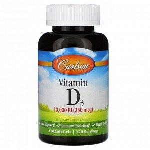 Carlson Labs, Витамин D3, 250 мкг (10 000 МЕ), 120 мягких желатиновых капсул