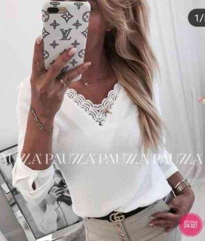 ❤️Хиты продаж! Модный гардероб по привлекательным ценам!❤️ — Женские рубашки — Рубашки и блузы