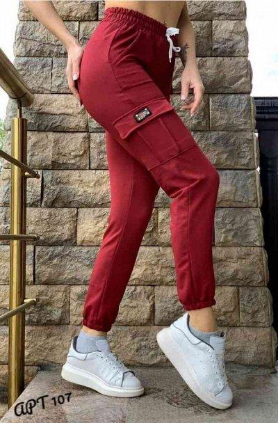 ❤️Хиты продаж! Модный гардероб по привлекательным ценам!❤️ — Женские брюки — Зауженные брюки