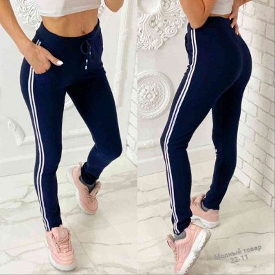 ❤️Хиты продаж! Модный гардероб по привлекательным ценам!❤️ — Женские спортивные штаны — Спортивные штаны