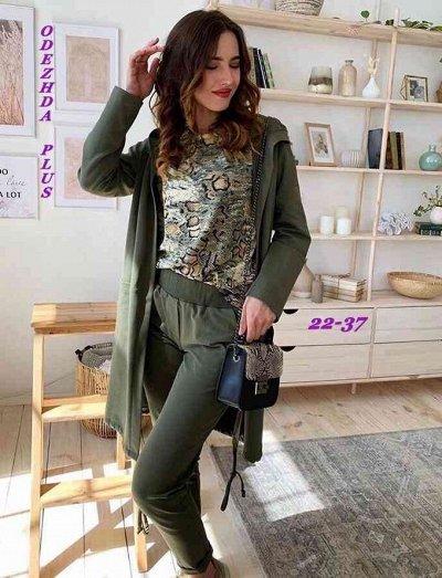 ❤️Хиты продаж! Модный гардероб по привлекательным ценам!❤️ — Женские спортивные костюмы — Костюмы с брюками