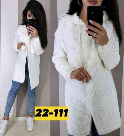 ❤️Хиты продаж! Модный гардероб по привлекательным ценам!❤️ — Осень! Кардиганы — Кардиганы