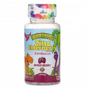 KAL, Растворимые таблетки ActivMelt с цинком и бузиной, смесь ягод, 90 микротаблеток