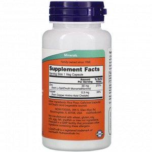 Now Foods, L-OptiZinc, 30 мг, 100 растительных капсул