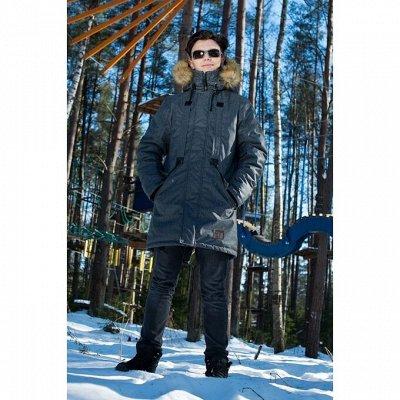 Детская одежда  Talvi осень/зима  20/21  — Мальчики зима — Верхняя одежда