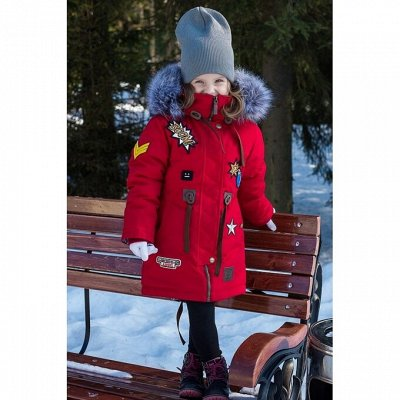 Детская одежда  Talvi осень/зима  20/21  — Девочки зима — Верхняя одежда