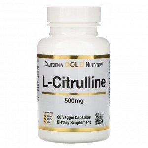 California Gold Nutrition, L-цитруллин, 500 мг, 60 растительных капсул