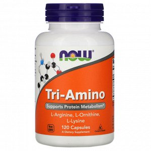 Now Foods, Tri-Amino, 120 капсул