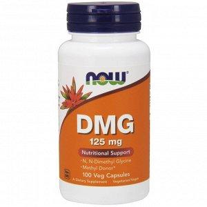 Now Foods, ДМГ (диметилглицин), 125 мг, 100 растительных капсул