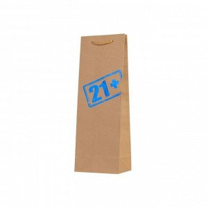 Пакет 21+ Подарочный крафт-пакет от Magic Pack – это стильный и практичный вариант упаковки подарка к любому празднику. Авторский дизайн, красочное изображение, тематический рисунок – все слагаемые ор