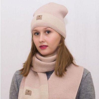 Lana - стильные шапки, комплекты для всей семьи! Новинки ОЗ — Комплекты женские Весна — Комплекты