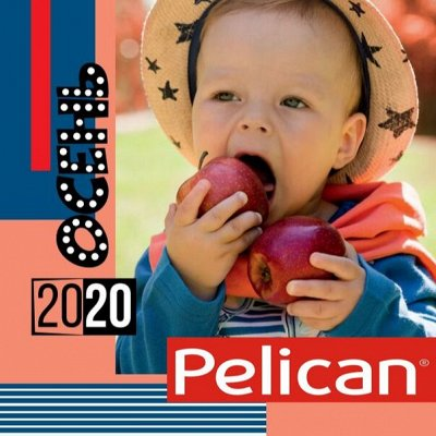 Pelican-90 Новая Осень + Распродажа Школа 2020