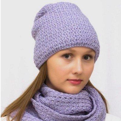 Lana - стильные шапки, комплекты для всей семьи! Новинки ОЗ — Распродажа — Головные уборы
