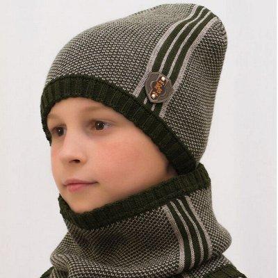 Lana - стильные шапки, комплекты для всей семьи! Новинки ОЗ — Шапки, шарфы для мальчиков — Головные уборы