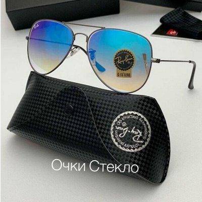 Огромная распродажа скалда*Все в наличии! — Очки унисекс — Солнечные очки