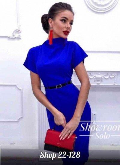 ❤️Хиты продаж! Модный гардероб по привлекательным ценам!❤️ — Офисные платья — Офисные платья