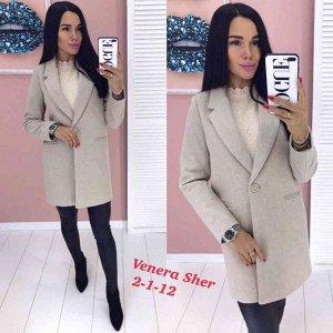 Пальто женское oversize.