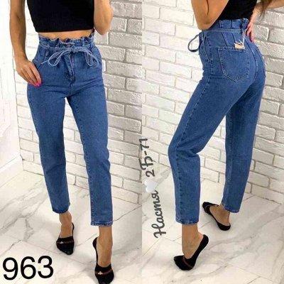 ❤️Хиты продаж! Модный гардероб по привлекательным ценам!❤️ — Женские джинсы — Джинсы
