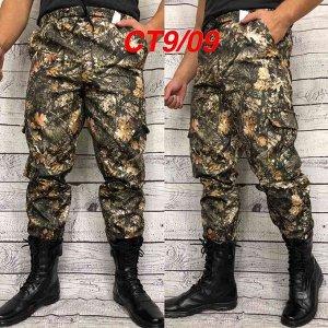 Мужские камуфляжные штаны горка на осень. Ткань Дуплекс утеплённая на флисе