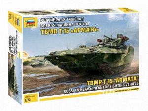 Сборная модель ZVEZDA Российская тяжёлая боевая машина пехоты Т-15 Армата4