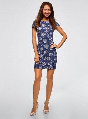Платье трикотажное с вырезом-лодочкой                   Синий