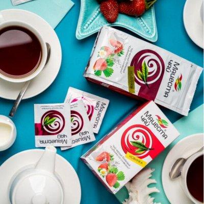 Мацеста чай - высокогорный в наличии во Владивостоке — Чёрный чай — Чай