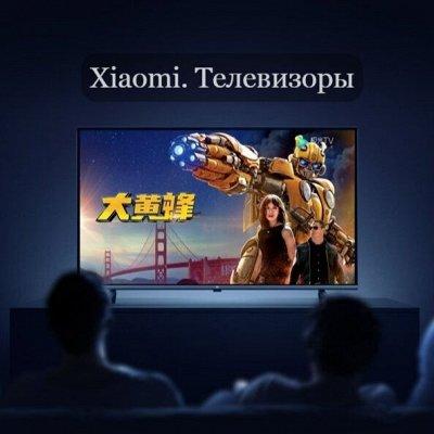 ❤Xiaomi умные устройства. В наличии во Владивостоке❤️ — Xiaomi. Телевизоры — Электроника