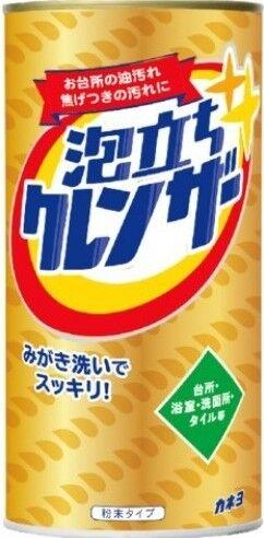 Чистящее средство ЭКСПРЕСС-ДЕЙСТВИЯ New Sassa Cleanser (Япония)