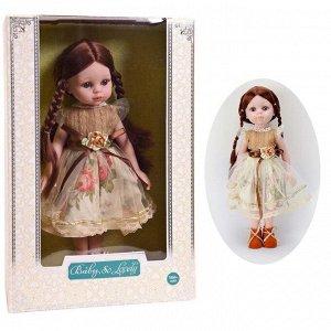 """Кукла """"BabySoLovely"""", 30см, в коробке7"""