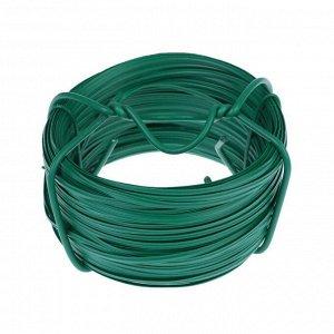Проволока для подвязки растений, 20 м, d = 1,2 мм, зелёная, Greengo