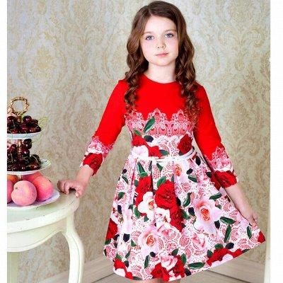 ✔Бакалея ✅ Скидки❗❗❗Огромный выбор❗Выгодные цены🔥 — ⭐ Одежда для девочек / СТИЛЯЖ ⭐ — Платья и сарафаны