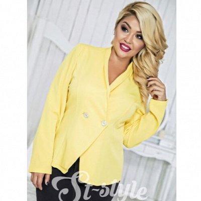 ⭐️-50%*Распродажа одежды SТ-Style*Всё в наличии*⭐️ — 48+: Блузы и пиджаки — Пиджаки и жакеты