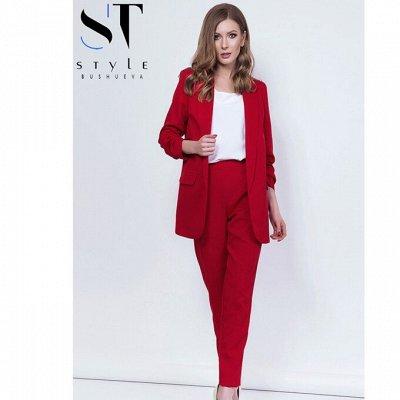 ⭐️-50%*Распродажа одежды SТ-Style*Всё в наличии*⭐️ — Костюмы и комплекты — Костюмы с брюками