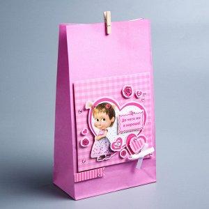 Пакет подарочный «До чего же я хороша», набор для создания, Маша и Медведь