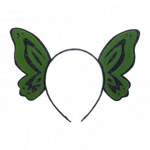 Карнавальный ободок «Бабочка», цвет зелёный